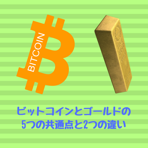f:id:hosakunasubi:20171124200826p:plain
