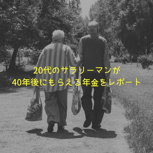 f:id:hosakunasubi:20171125220447p:plain