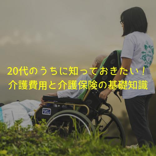 f:id:hosakunasubi:20171126181717p:plain