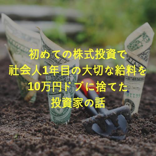 f:id:hosakunasubi:20171129220659p:plain