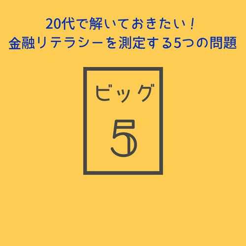 f:id:hosakunasubi:20171202145440p:plain