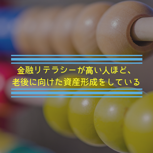 f:id:hosakunasubi:20171204232055p:plain
