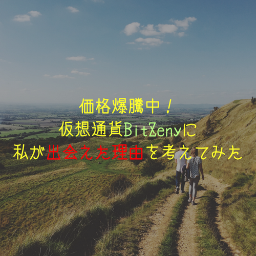 f:id:hosakunasubi:20171206223048p:plain