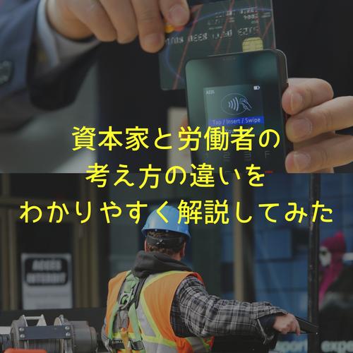 f:id:hosakunasubi:20171210182639p:plain