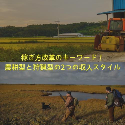 f:id:hosakunasubi:20171213231334p:plain