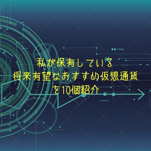 f:id:hosakunasubi:20171216124201p:plain
