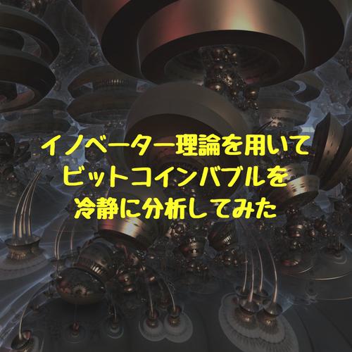 f:id:hosakunasubi:20171218233310p:plain