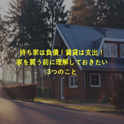 f:id:hosakunasubi:20171221082348p:plain