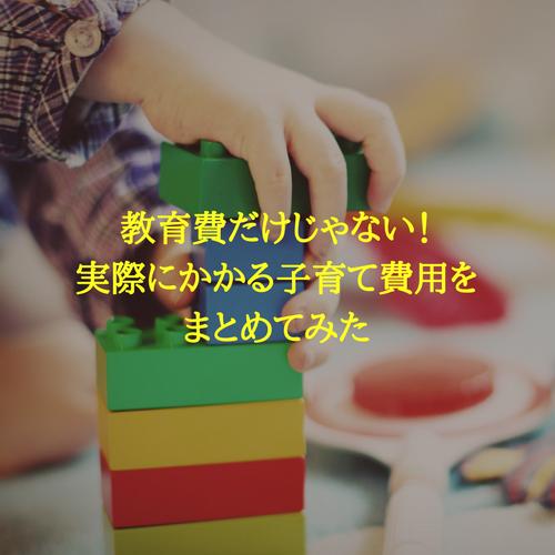 f:id:hosakunasubi:20171222231054p:plain
