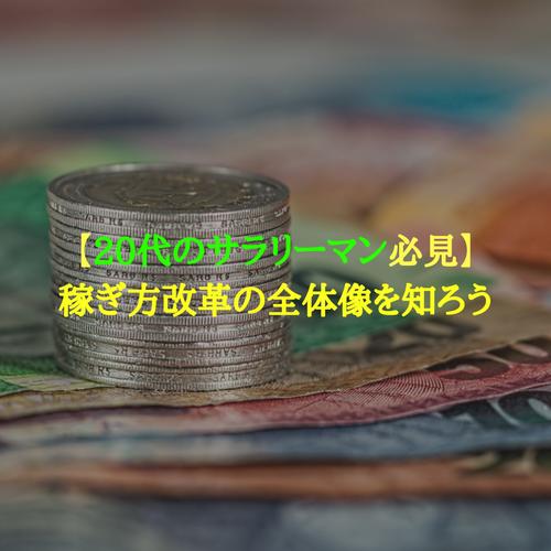 f:id:hosakunasubi:20180106014224p:plain