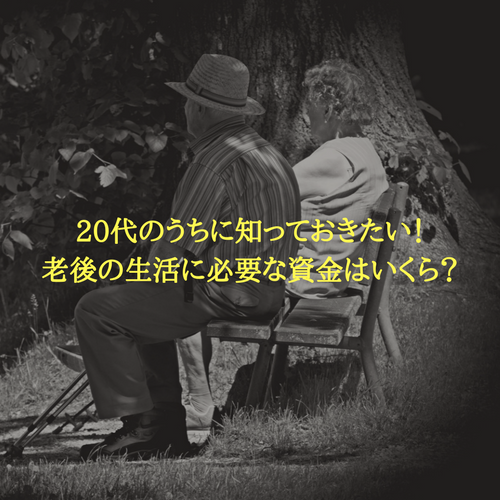 f:id:hosakunasubi:20180110215120p:plain