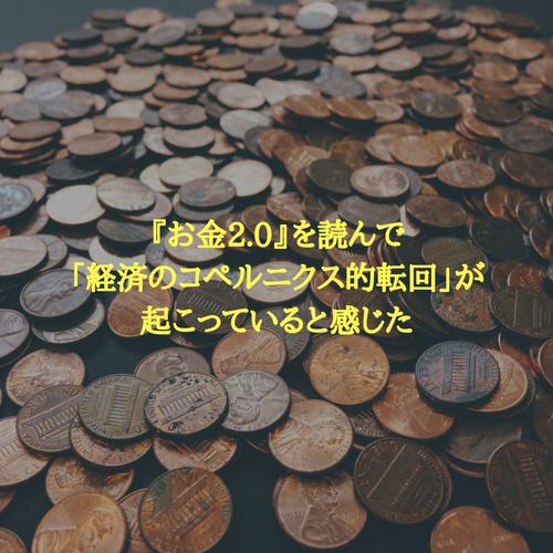 f:id:hosakunasubi:20180114204335p:plain