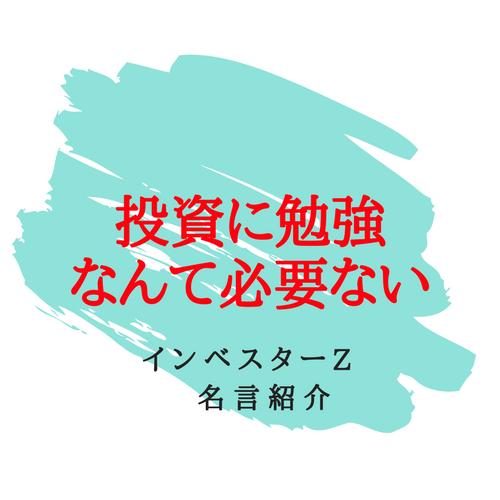 f:id:hosakunasubi:20180121202835p:plain