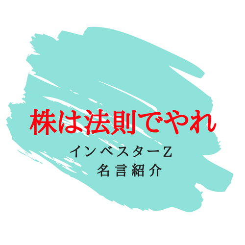 f:id:hosakunasubi:20180123230654p:plain