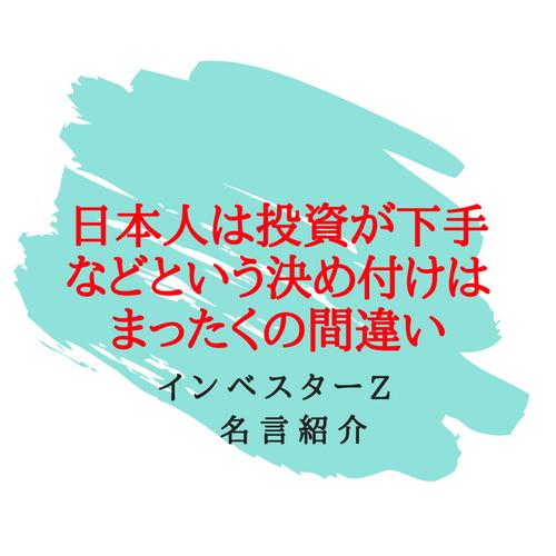 f:id:hosakunasubi:20180125224317p:plain