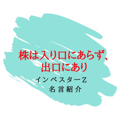 f:id:hosakunasubi:20180127164622p:plain