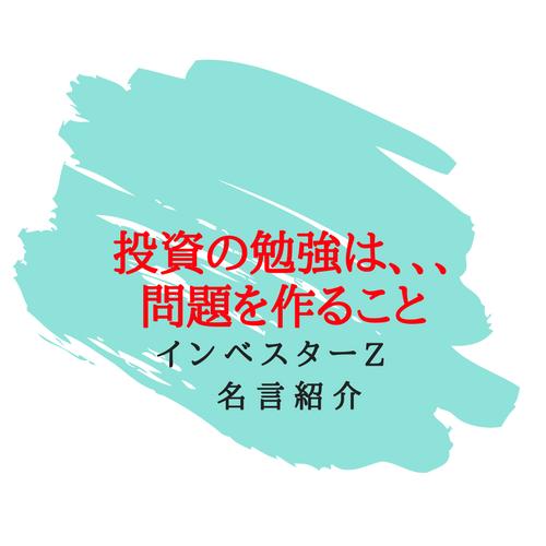 f:id:hosakunasubi:20180128224141p:plain