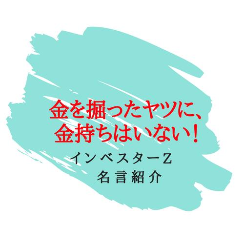f:id:hosakunasubi:20180130082010p:plain