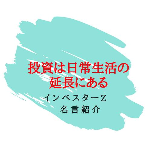 f:id:hosakunasubi:20180201220057p:plain