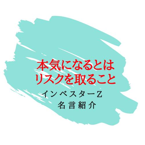 f:id:hosakunasubi:20180203202816p:plain