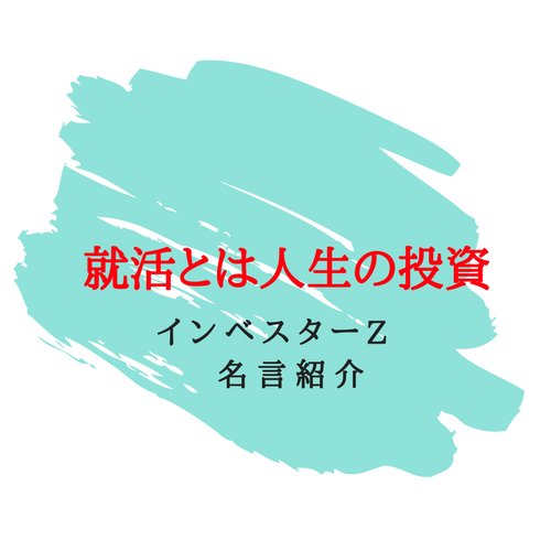 f:id:hosakunasubi:20180204112420p:plain