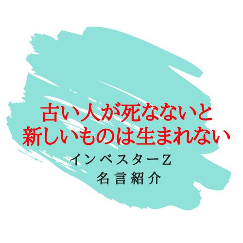 f:id:hosakunasubi:20180205083844p:plain