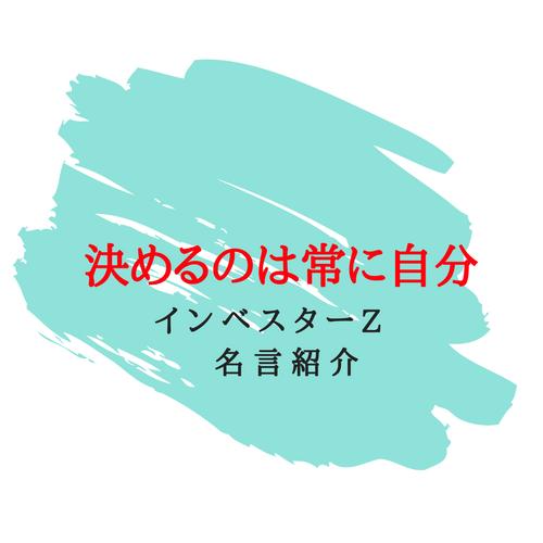 f:id:hosakunasubi:20180206223827p:plain