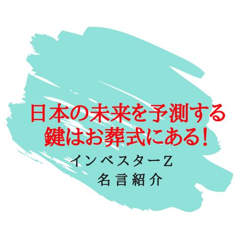 f:id:hosakunasubi:20180207231145p:plain