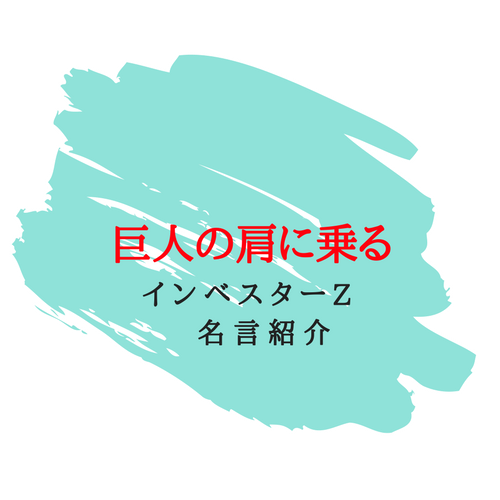 f:id:hosakunasubi:20180209223234p:plain