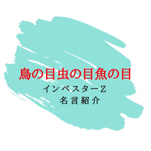 f:id:hosakunasubi:20180210223539p:plain