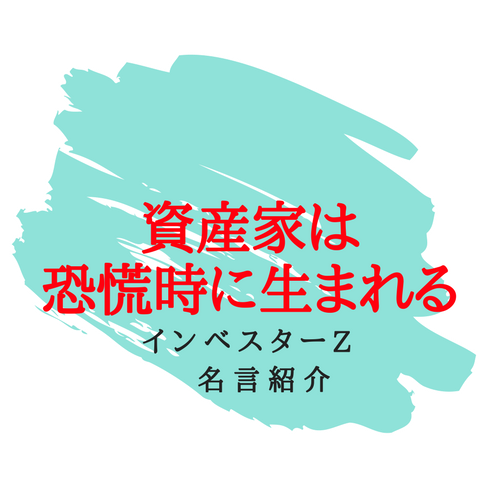 f:id:hosakunasubi:20180211223507p:plain
