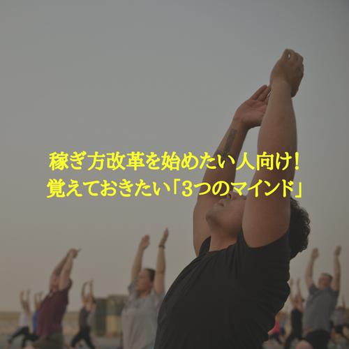 f:id:hosakunasubi:20180213221922p:plain