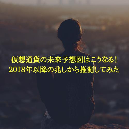 f:id:hosakunasubi:20180222232507p:plain