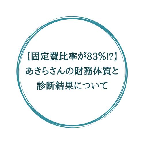 f:id:hosakunasubi:20180226215833p:plain