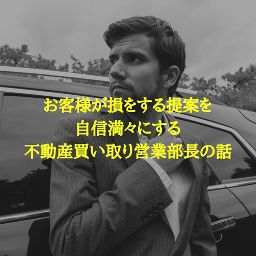 f:id:hosakunasubi:20180325001035p:plain