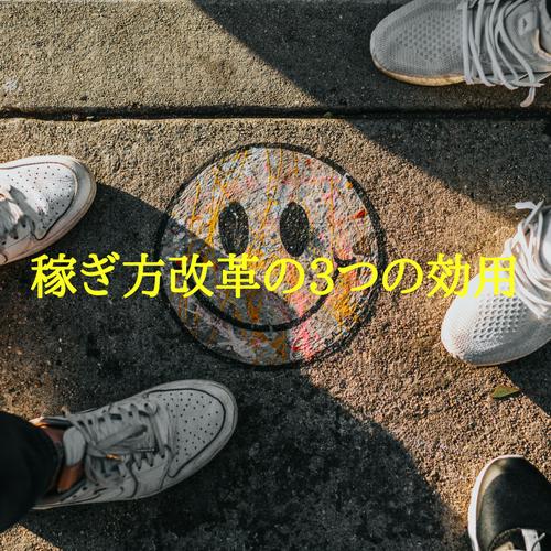 f:id:hosakunasubi:20180403131924p:plain