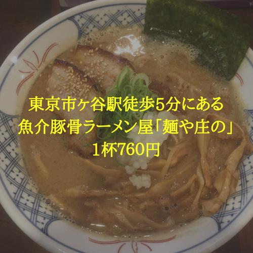f:id:hosakunasubi:20180405085926p:plain