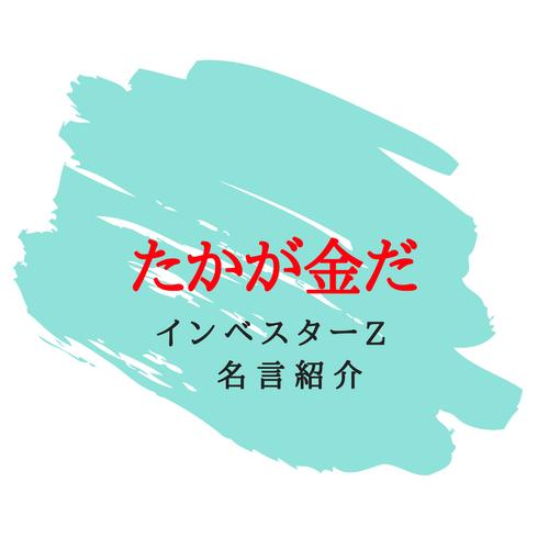 f:id:hosakunasubi:20180405194536p:plain