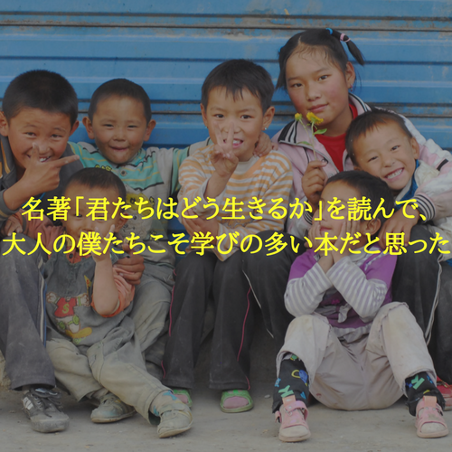 f:id:hosakunasubi:20180405220135p:plain