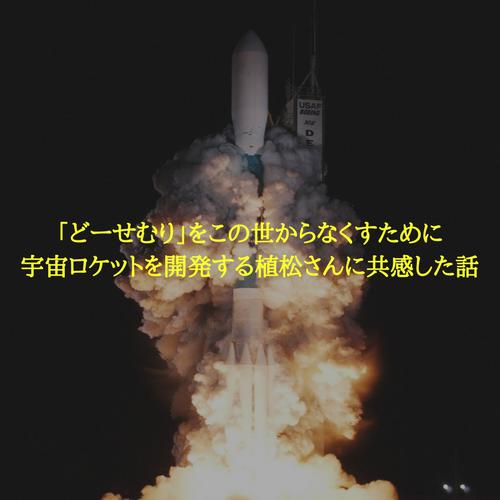 f:id:hosakunasubi:20180407082210p:plain
