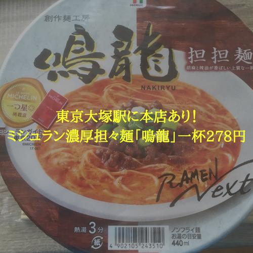 f:id:hosakunasubi:20180407143238p:plain