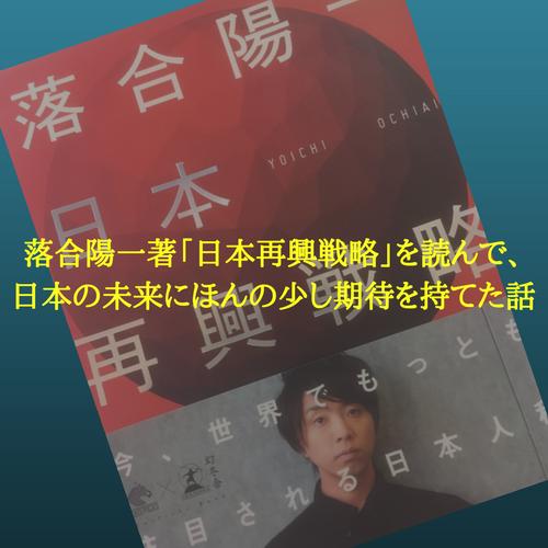 f:id:hosakunasubi:20180408002942p:plain