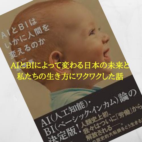 f:id:hosakunasubi:20180409124155p:plain