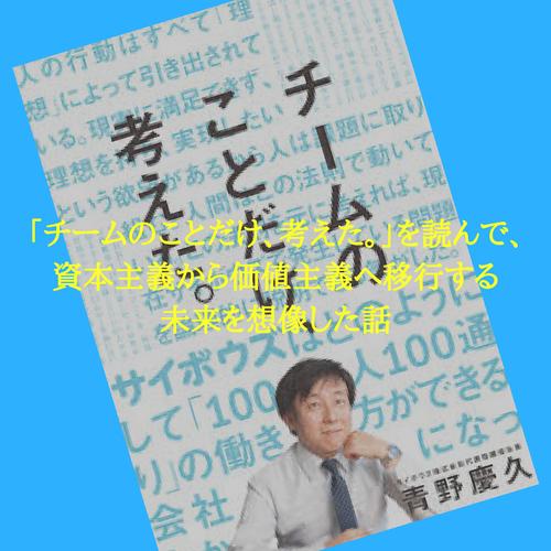 f:id:hosakunasubi:20180410220956p:plain