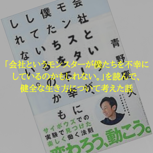 f:id:hosakunasubi:20180414132956p:plain