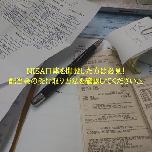 f:id:hosakunasubi:20180415110251p:plain