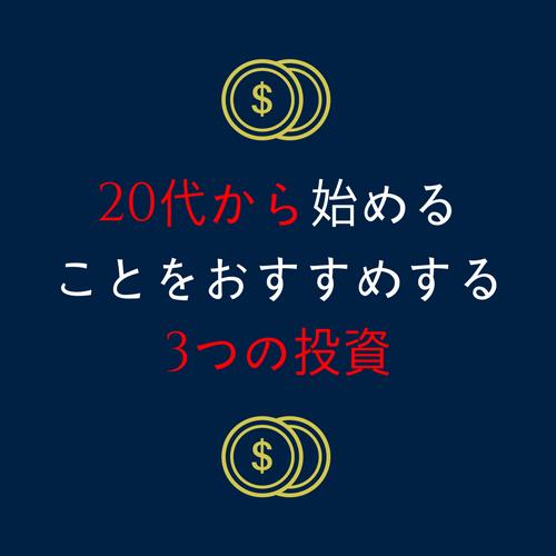 f:id:hosakunasubi:20180415115812p:plain