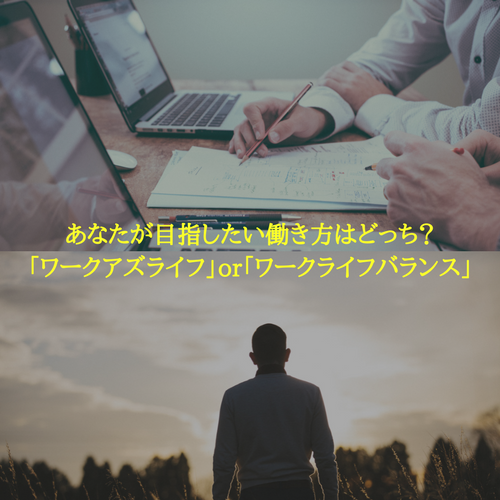 f:id:hosakunasubi:20180416214859p:plain