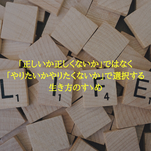 f:id:hosakunasubi:20180417132050p:plain