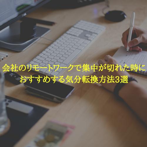 f:id:hosakunasubi:20180418200954p:plain